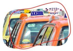 taxis en Tokio